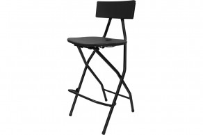 NES Reliable Folding Bar Chair